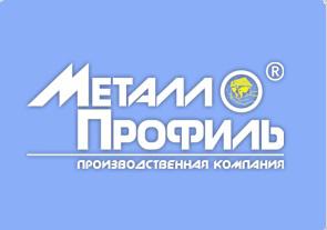 metaloprofil